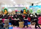 지곡면, 어린이를 위한 마술공연 '둥실둥실 매직벌룬월드' 개최