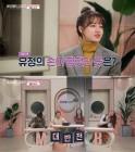 """'마매뷰3' 위키미키 최유정 고백 """"가장 어색한 멤버는 한혜진 언니"""""""