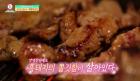 의정부 녹양동 흑돼지 맛집 '호명참숯골', 유황먹인 흑돼지와 한방양념돼지갈비 '별미'