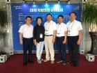 영광군의회 초선의원들 '2018 지방의회 아카데미' 참석