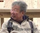 """'드라마 고사' 최불암 """"나를 어려워해 그만둬야겠다는 생각"""" 나이 때문에?"""
