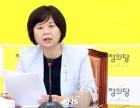 """이정미 """"아시아나, 권수정 시의원 퇴직 처리는 부당"""""""