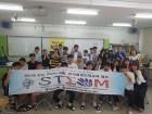 '2018 전남 WELCOME STEAM 캠프' 개최