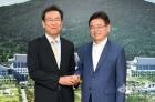 경북도, 駐부산일본총영사 방문 상호협력 방안 논의