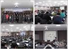 서울시체육회, 2018 생활체육지도자 역량강화교육 개최