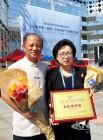 유홍숙 한복 연구가, 중국 위해시서 '문화전승상' 수상