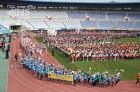 부천시민의 날 기념 '시민화합 한마당' 축제