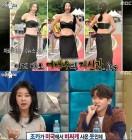 """김부선, '라디오스타' 출연 당시 발언 재조명 """"레드카펫 사건(?)의 사연은..."""""""
