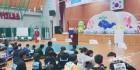 의성특수교육지원센터, 한마음 체육대회 개최