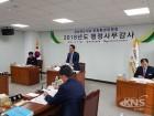 경북도의회 문화환경위, 경상북도체육회 결국 '재감사' 결정