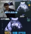"""'아내의 맛' 함소원♥진화, 父 닮은 3.7kg 우량아...""""아빠 판박이"""""""