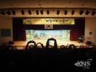 영천교육지원청, 2018 2차 장애학생 인권보호 및 성폭력 예방 위한 뮤지컬 공연