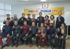 나주 지역사회보장협의체, 치매예방 프로그램 수료식 개최