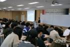 군산대 위셋전북지역사업단, 2018 WISET새만금포럼 2회 개최