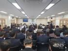 경북도의회, 14일간의 행정사무감사 실시