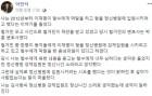 """이민석 변호사, """"이재명 지사 정신병원 강제입원 안믿었는데 생각이 달라져"""""""