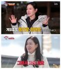 SBS '집사부일체' 출연 털털 매력 손예진, 착용 목걸이도 주목 받아