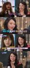 """'해피투게더4' 김소현, """"아역배우 김소현에 잘못 전화한 줄"""" 들여다보니?"""