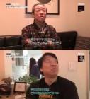 """'사람이 좋다' 오지헌, 금수저 오해...""""20살 이후 부모님 도움 안받아"""""""