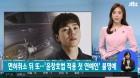 """'무면허 음주운전' 손승원, """"신종령부터 정상수·길·준케이까지"""" 연예계 음주 구설 계보"""