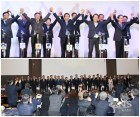 '서울형혁신교육지구' 올해부터 25개 모든 자치구로 확대...2단계 도약 위한 협약식 개최