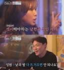 """'연애의맛' 정영주♥김성원, """"낮과 밤 다 뜨거우면 안 되나?"""" 어른들의 연애"""