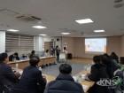 시흥시 신현동 문화마을 다담, 지난해 추진성과 보고회 개최