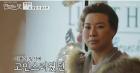 """'연애의 맛' 김성원과 소개팅, 정영주 """"이혼 콤플렉스 부끄러워"""" 무슨 사연이길래?"""