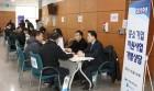 용인시, 중소기업 지원시책 설명회 200여사 참여 성황