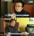 """'인생다큐 마이웨이' 故김자옥 남편 오승근, """"납골당 10분 거리로 이사해"""" 애절한 사랑"""