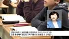 김 경 시의원, '편안한 교복' 단계적 도입 적극 제안