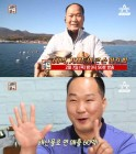 """""""연매출 60억원 거래처 300여개""""...'서민갑부' 거제도 큰손 '삼삼해물' 들여다보니"""