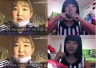 '루프스병 고백' 최진실 딸 최준희, 과거 '아프리카 티비(TV)' 방송 모습 들여다보니?