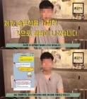 """'백종원의 골목식당' 뚝섬 경양식집 사장, """"사회적 살인 당했다""""...결말조작 주장해"""