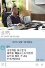 """""""내 아들 빼놓고 다 미친 것 같아"""" 김의성 母 '극한직업' 감상평 '눈길'"""