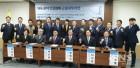 서울시의회 기획경제위원회, '체육 분야 인권침해 근절대책 토론회' 열어