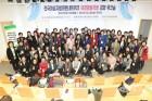 충북도의회 여성의원들, 의정활동 역량 강화 워크숍