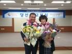 목포농협 14대 박정수조합장, 당선인사 밝혀