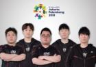 아시안 게임 이스포츠 이야기 2 : 뒷북이지만 주목해볼 만한 게임강국 한국의 현재
