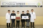 서울아산, 의료 인공지능 개발 콘테스트 40개팀 참가