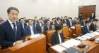 복지부 의협 반대 불구 첩약시범사업 연내 강행