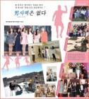 유리천장 깨는 '언니들의' 예능 프로그램 도전史