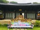 김해시여성센터, 직장맘을 위한 '템플스테이' 실시