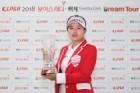 조은혜, KLPGA 보이스캐디-백제CC 드림투어 13차전서 우승…드림투어 통산 2승째