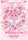 엠넷 '프로듀스48' 31일 파이널 생방송…3시간 앞당긴 오후 8시 확정