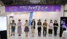 김해가야테마파크, '문자로 만든 예술' 캘리그라피展