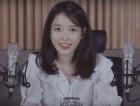 """팬 바보 '아이유', 팬클럽 유애나에 'ASMR' 깜짝 선물…""""데뷔 10주년 콘서트 일정 공개"""""""