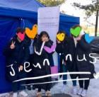 아이유 팬커뮤 '지으니어스', 데뷔 10주년 헌정곡 <마음에게> 발매