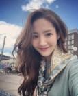 박민영, 데뷔 첫 팬미팅 '마이 데이(My Day)' 내달 개최…27일 티켓 오픈