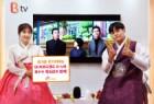 추석 연휴 TV로 영화보고 쿠폰도 받는다…유료방송 업계, VOD 이벤트 경쟁 '활발'